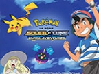 Pokémon Soleil Lune ultra-aventures