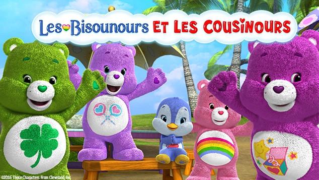 Les Bisounours et les Cousinours