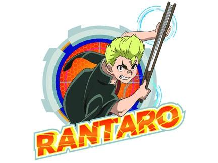 Le badge Rantaro Kiyama