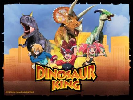 Fond d'écran de Dinosaur King
