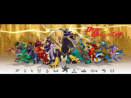 Fond d'écran Dragon Booster
