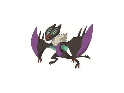 Bruyverne pok mon saisons 14 16 personnages pok mon - Pokemon saison 14 ...