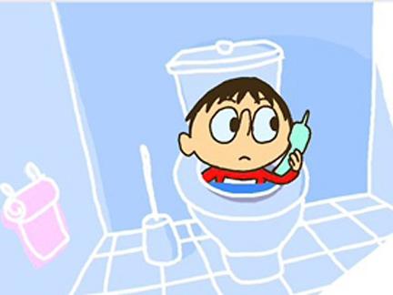 Toto dans les toilettes