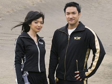 Ranger Or et Artgent - Gem et Gemma