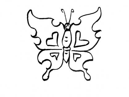 Coloriage Papillon-2