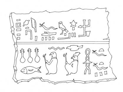 Coloriage Egypte 2
