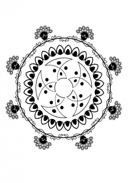 Coloriage mandala fleur 4 coloriage mandalas coloriage chiffres et formes - Coloriage fleur mandala ...