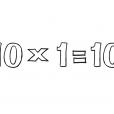 Coloriage Multiplication 1