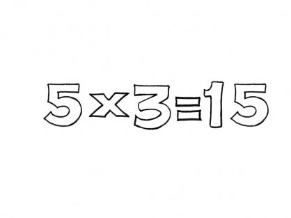 Coloriage Multiplication 7