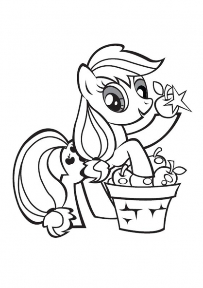 Coloriage my little pony 1 coloriage my little pony - Coloriage gratuit my little pony ...