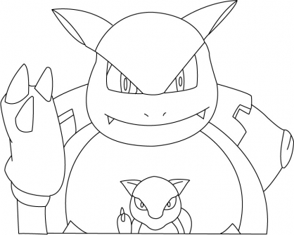 Coloriage Pokémon 17