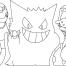 Coloriage Pokémon Ectoplasma et Draco