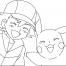 Coloriage Pokémon sasha et pikachu