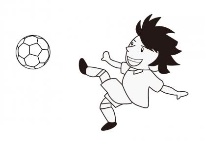 Coloriage Coupe du monde : Joueur de football