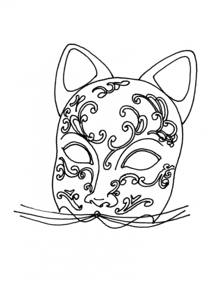Coloriage masque 10 coloriage masques coloriage f tes - Chat coloriage masque ...