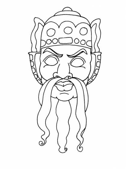 Coloriage masque 13 coloriage masques coloriage f tes - Coloriage masques ...