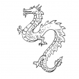 Coloriage Dragon 7