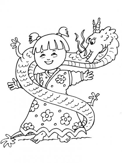 Coloriage Petite asiatique 25