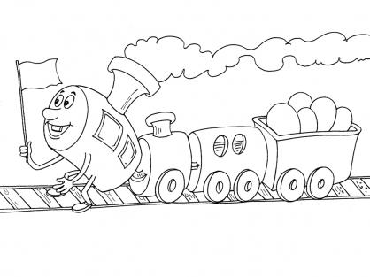 Coloriage Train 21