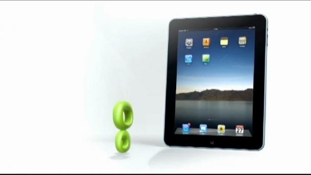 L'application Gulli sur iPad