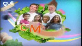 Vidéo - C moi qui régale - Famille Collier