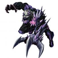 Destroyer - Max Steel