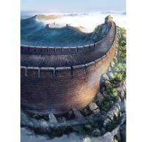 Contrefort de la Muraille de Chine