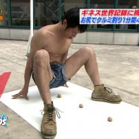 Le cassage de noix