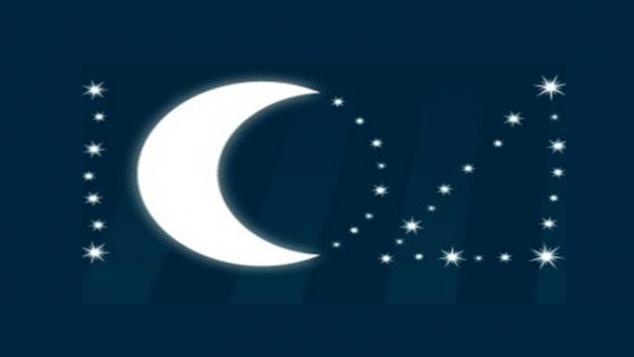 La nuit blanche des petits au 104