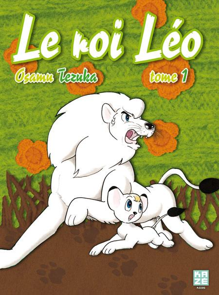 Le-roi-Leo.jpg