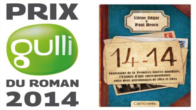 Prix Gulli du Roman 2014