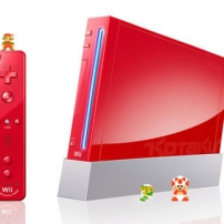 La Wii rouge + les héros de Super Mario
