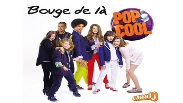 Pop's Cool