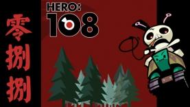 Jeux Héros 108