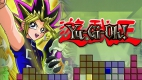 Le tétris Yu-Gi-Oh!
