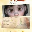 Le début de l'histoire du Petit Prince.