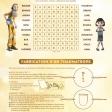 Les Mots mêlés du cahier d'activités du Petit Prince