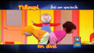 DVD T'Choupi fait son spectacle